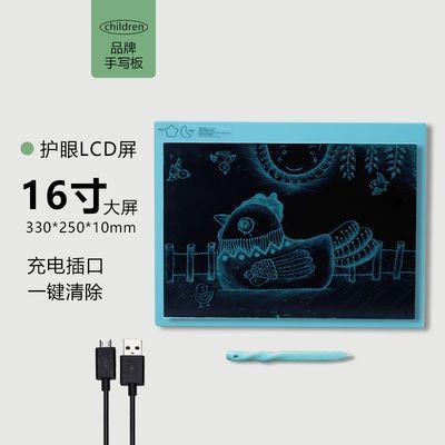 16寸大屏彩色液晶手写板可擦电子写字板儿童画板可充电涂鸦板黑板