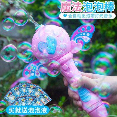 少女心仙女棒可充电泡泡机魔法棒网红吹泡泡儿童玩具泡泡棒全自动