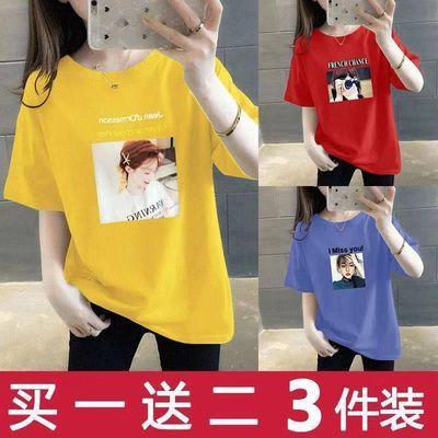大码短袖t恤女装印花韩版胖mm宽松显瘦上衣女 买一送二【3件装】