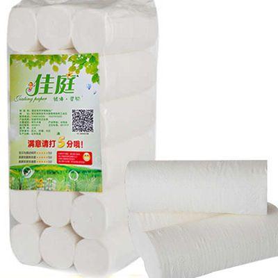长卷5.8斤5.2斤2.6斤纯木浆卫生纸加长15.5/23.5厘米18/15/12卷