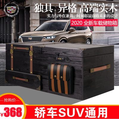汽车后备箱储物箱奥迪凯迪拉克XT5宝马X3Q5L奔驰GLC收纳箱整理箱