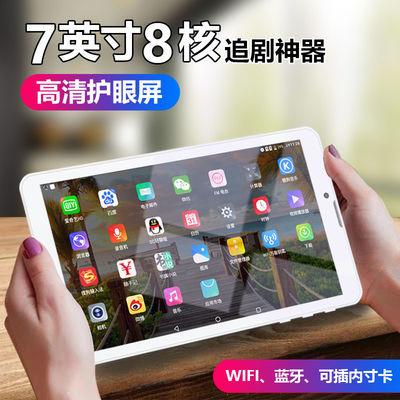 安卓mp4触摸屏智能mp3蓝牙版超薄mp6播放器wifi上网mp5全面屏学生
