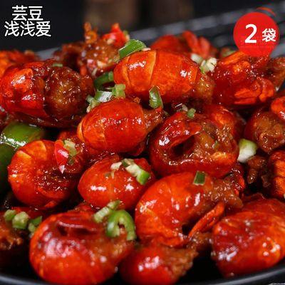 麻辣小龙虾尾250g*2袋即食休闲零食连云港特产熟食下酒菜香辣虾球