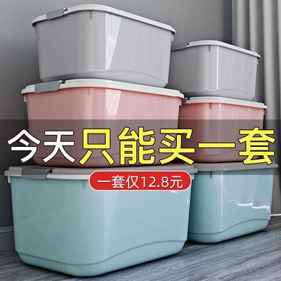 清倉收納箱特大號三件套家用衣服儲物箱雜物整理箱玩具零食收納盒