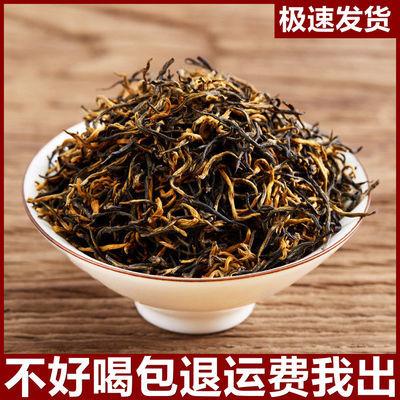 红茶【买1送1】共500克古树滇红云南凤庆金丝蜜香特级一芽一叶香