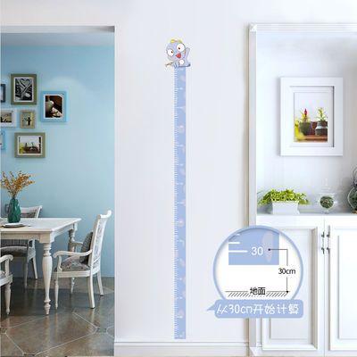 宝宝身高贴卡通儿童房墙贴纸幼儿园墙纸贴画卧室墙面可移除壁纸贴