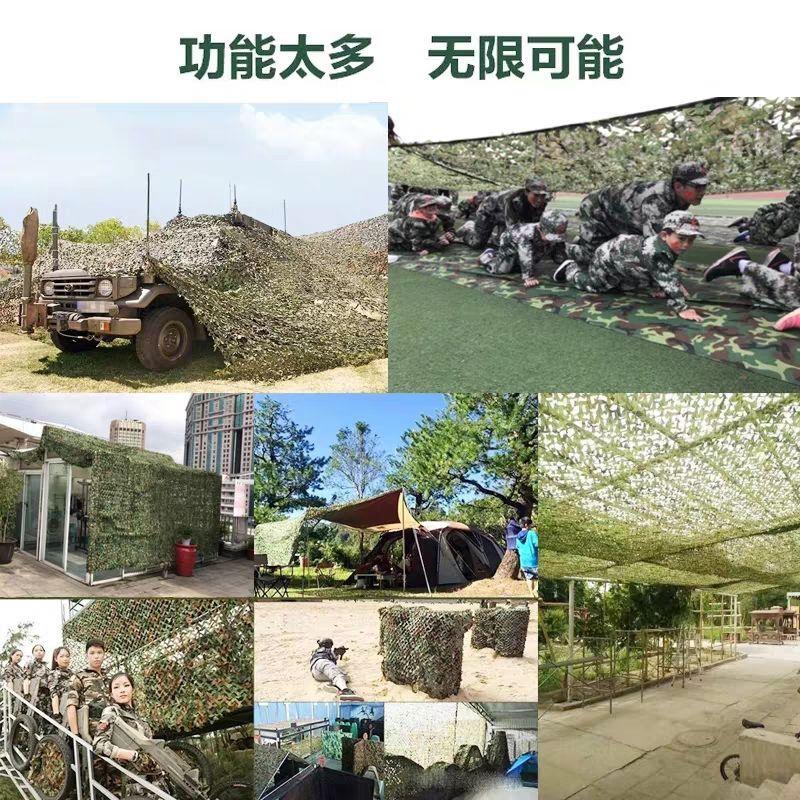 https://t00img.yangkeduo.com/goods/images/2020-04-18/344c6025-3a86-4cbe-8811-ba600701a61c.jpg