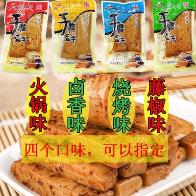 豆干零食麻辣豆腐干休闲小吃重庆特产4包多规格可选