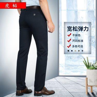 春季男士休闲裤新款男西裤宽松直筒夏季商务男裤薄款中年长裤子