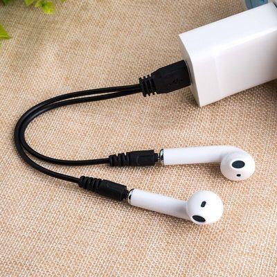 蓝牙耳机数据线无线耳机充电线单头耳机双头充电线诺基亚充电线