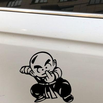 搞笑汽车贴纸装饰反光贴挑逗男孩卡通动漫车贴个性创意车贴画车身