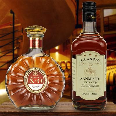 高档洋酒组合 白兰地XO 威士忌 酒吧送礼家庭聚会