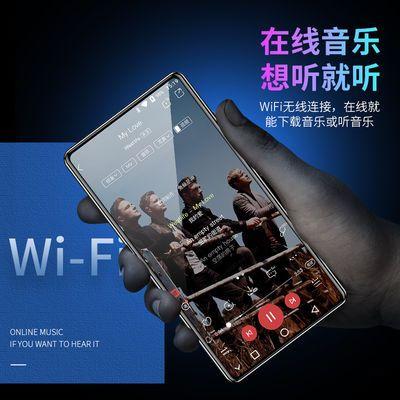 可连WiFi超薄5寸触摸屏蓝牙mp6学生mp5学生随身听mp3 插卡外放mp4