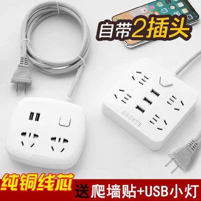 多功能USB插座2插头排插二项转3插排插线板两脚家用二孔插板长线