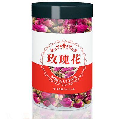平阴玫瑰花茶 月经不调淡斑组合养生菊花茶 内分泌水果茶50g-100g
