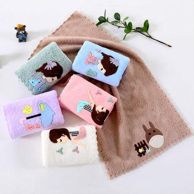 3-6条装 珊瑚绒儿童毛巾洗脸巾比纯棉柔软吸水宝婴儿口水巾小毛巾