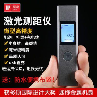 LS1激光测距仪电子尺测距笔测量仪量房仪 LS-P激光尺2020夏新款结
