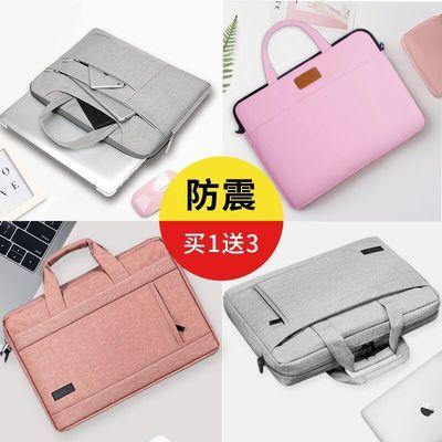 笔记本电脑包手提男女苹果华硕联想小米华为15.6寸14寸13学生防震