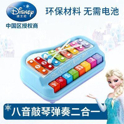 正版迪士尼冰雪奇缘敲琴玩具儿童乐器敲琴益智声乐音乐敲琴二合一