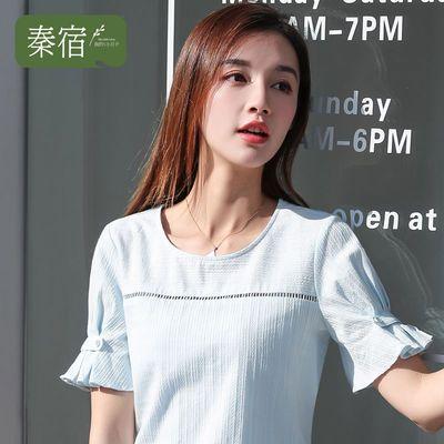 秦宿荷葉邊短袖t恤女純棉2020夏季新款寬松簡約百搭圓領上衣