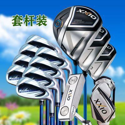 XXIO XX10高尔夫球杆MP1100系列套杆男士杆全套2020新款