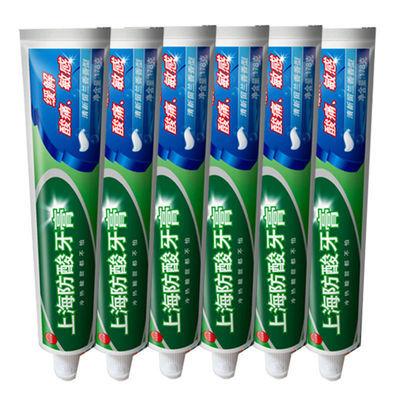 上海防酸牙膏 缓解牙齿酸痛敏感清新口气男女学生家庭装批发178g