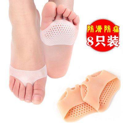 蜂窝前掌垫加厚半码垫高跟鞋鞋垫女脚垫前脚掌垫硅胶防痛垫防滑垫