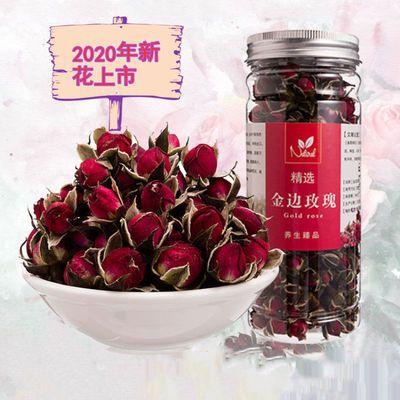 云南金边玫瑰花茶正品无硫干玫瑰125克/50克养生茶组合花茶叶散装