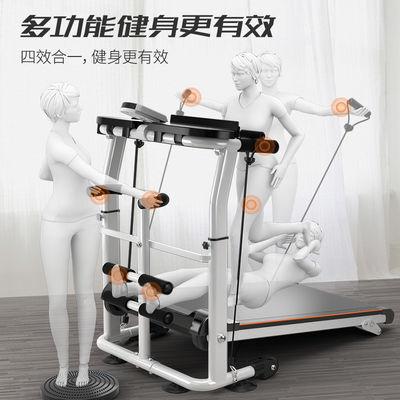 跑步机家用折叠减肥小型迷你室内平板家庭多功能大人运动健身器材