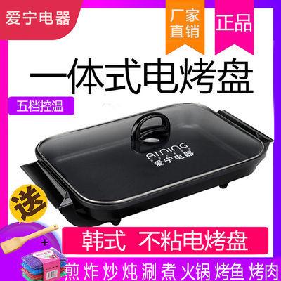 302大号韩式不粘电烤盘 多功能电烤炉家用铁板烧烤肉锅烤鱼盘2020
