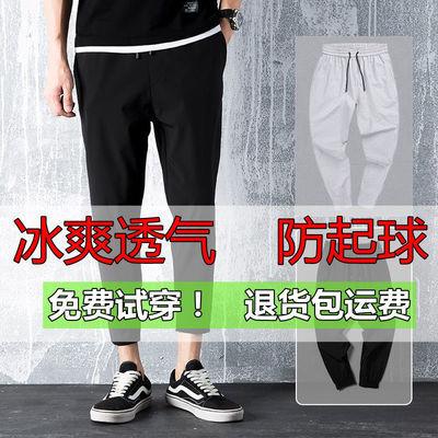 九分裤男夏季薄款男士休闲裤韩版学生青年束脚裤子男简约小脚裤男