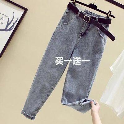 买一送一高腰牛仔裤女装夏2020春秋新款宽松显瘦哈伦老爹直筒九分
