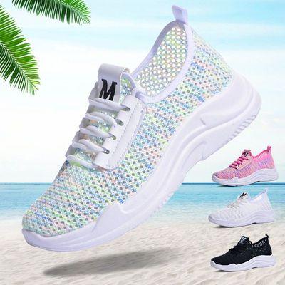 【飞织网】2020春夏季新款透气网鞋女运动潮流跑步鞋时尚学生鞋女