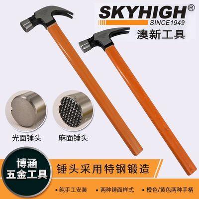 澳新羊角锤 圆头木工锤子 特钢锤头组装纤维柄钉锤 木匠五金工具