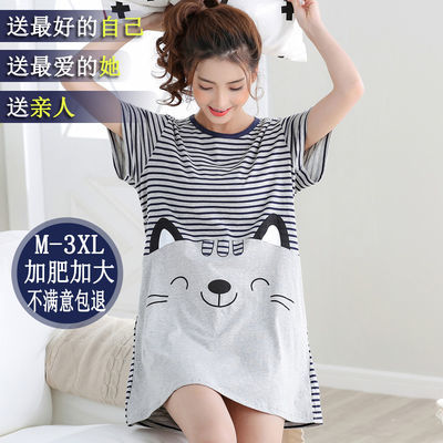 夏季短袖棉质睡裙中长款女学生韩版可爱卡通加大码女士睡衣家居服