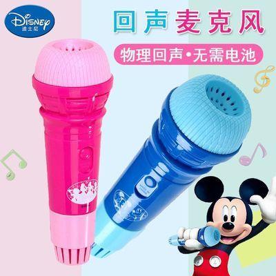 迪士尼儿童话筒物理回声麦克风玩具宝宝无线卡拉OK唱歌早教乐器