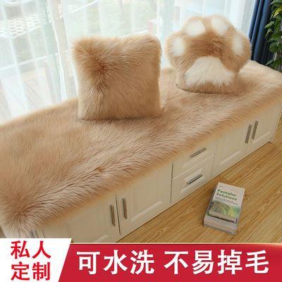 长毛绒加厚飘窗垫窗台垫卧室客厅地毯沙发垫桌椅坐垫仿羊毛可定做
