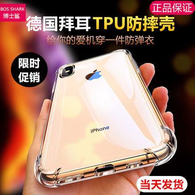 苹果6/7/8手机壳iPhone11pro女6plus透明6s防摔X男XR套XsMax软壳
