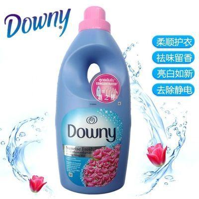 越南当妮Downy衣物柔顺剂900ml浓缩花香型洗护理液持久留香除静电