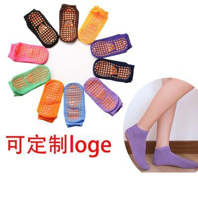 防滑蹦床袜专业成人居家瑜伽袜套儿童早教中心室内游乐园地板袜子
