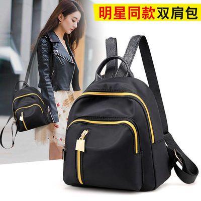 女士双肩包30-35到40-50多岁中年人妈妈款女包包中老年人旅行背包