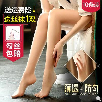 10条装丝袜女防勾丝超薄款连裤袜春秋夏季全透明性感隐形连体袜子