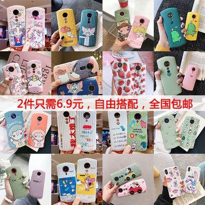 磨砂美图M8s/m6s手机壳可爱卡通T9硅胶全包T8软保护套磨砂T8s情侣