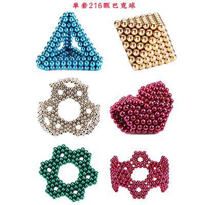 巴克球10000颗磁力球5mm磁铁魔力珠成人解压八克球8益智积木玩具