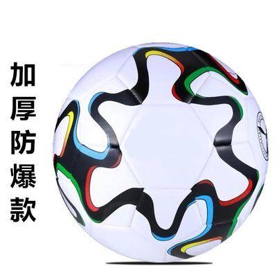 【学校指定校园足球】中小学生儿童成人训练比赛足球5号黑白 防爆