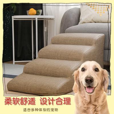 宠物狗狗楼梯爬梯海绵台阶上床爬梯高龄犬上下防滑楼梯爬高可定制
