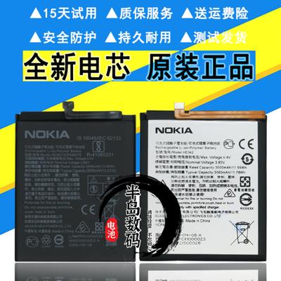 诺基亚X6电池 Nokia678 X5诺基亚7 X7手机电池 TA1000 TA1099电板