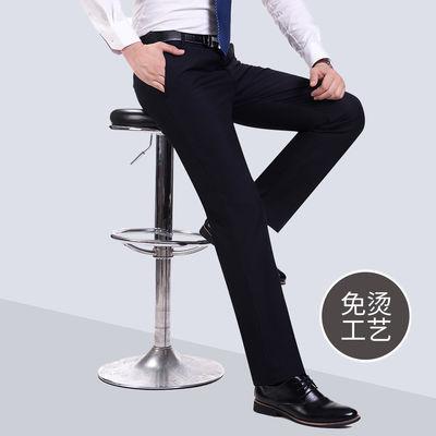 男士西裤商务休闲修身型秋冬季直筒中青年男装黑色职业装西服裤子