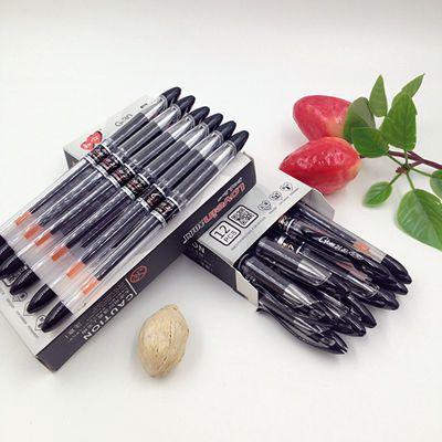 知心水笔12只每盒知心中性笔黑色中性笔G-30水笔签字笔0.5mm