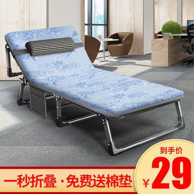 辦公室折疊床單人床家用午休床午睡雙人床成人簡易行軍硬板三折床